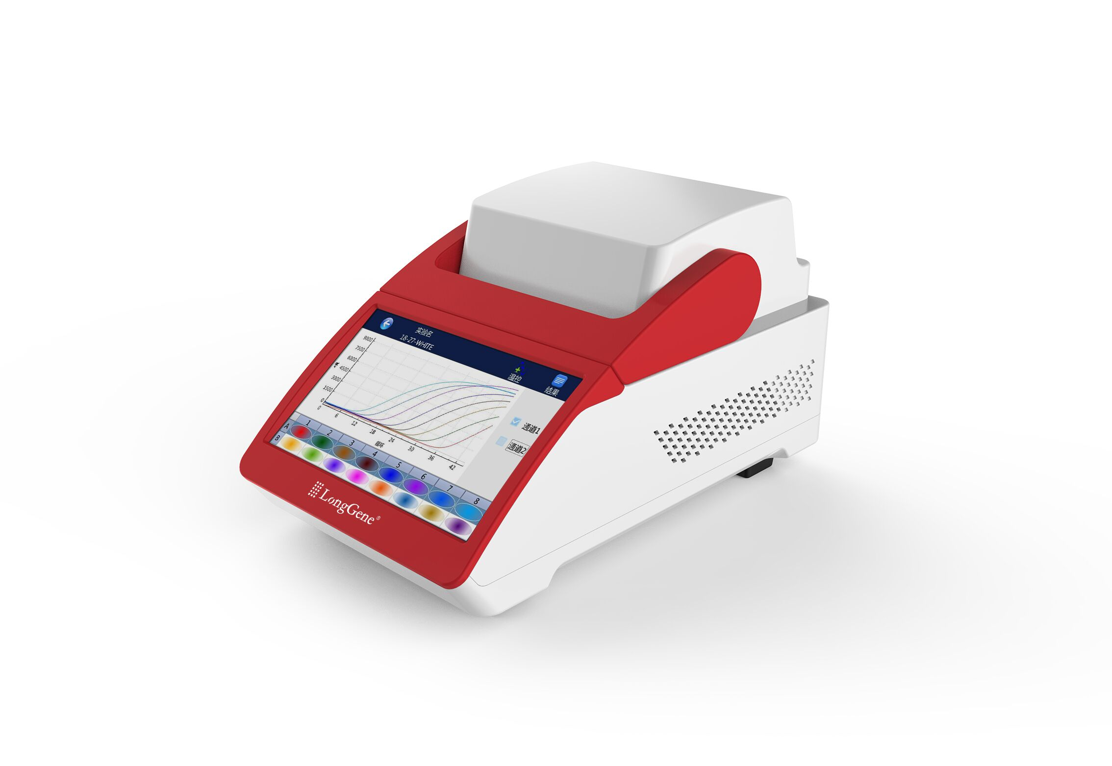 Q160 Mini Real-Time PCR System